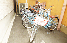Bicycle rental service