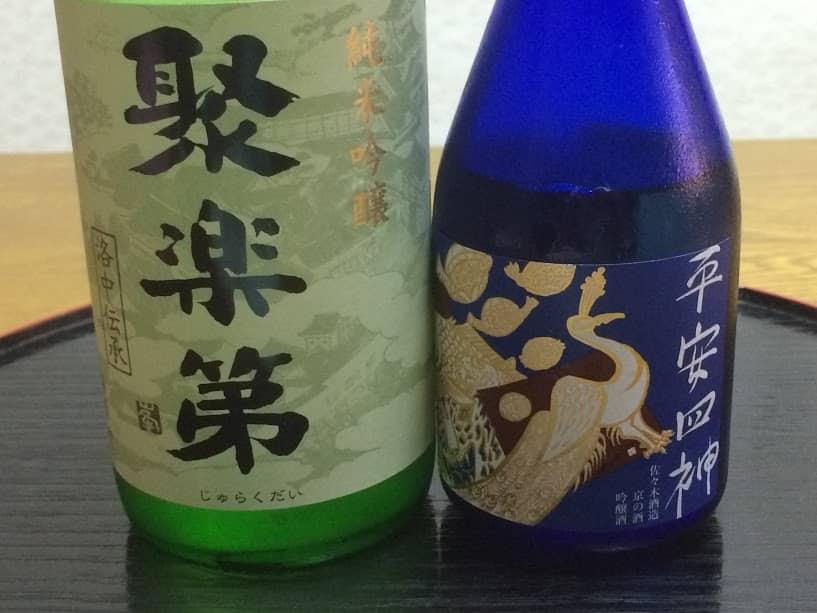 佐々木酒造の「聚楽第」を飲んでみました